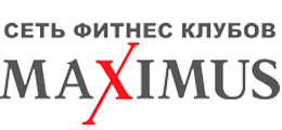 Сеть фитнес клубов Максимус уже пользуется сервисом обратной связи Loyall